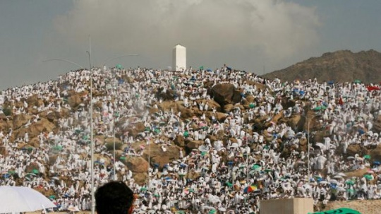 Permalink to Jabal Rahmah (Gunug Kasih Sayang)